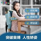 坐姿預防器學生寫字防架小學生防神器姿勢視力保護器  HM