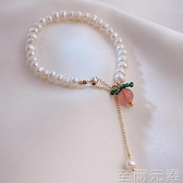 手錬 水蜜桃淡水珍珠手錬女ins小眾設計冷淡風年新款珠子串珠手飾 至簡元素