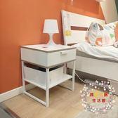 82折免運-家居國內特里索床邊桌子床頭櫃儲物收納櫃臥室桌XW