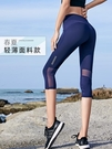 瑜伽褲運動緊身七分褲女瑜伽褲高腰提臀健身外穿顯瘦速乾 褲女蜜桃臀彈力 JUST M