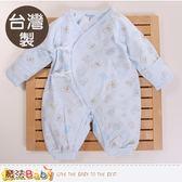 嬰兒兔裝 台灣製專櫃款純棉秋冬綁帶厚兔裝 魔法Baby
