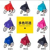 電動自行車雨衣騎行中學生成人防水單車加大加厚雙帽檐