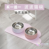 狗狗用品餐具 寵物貓碗雙碗自動飲水狗碗狗盆水碗喂食狗狗食盆貓糧飯盆 【八折搶購】