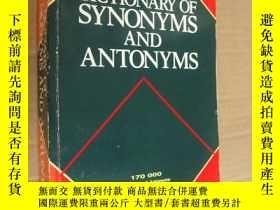 二手書博民逛書店錢伯斯英語詞典—Chambers罕見Dictionary of