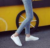 平底鞋慕洛拉原宿愛心小白鞋女板鞋秋新款學生平底休閒鞋街拍女單鞋 伊莎公主
