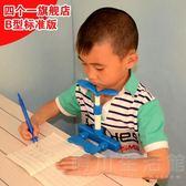 兒童視力保護器糾姿器近視架小學生寫字姿勢矯正坐姿糾正儀架子 晴川生活館
