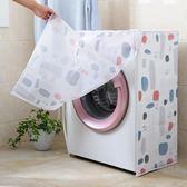防水波輪洗衣機罩全包防塵罩布 滾筒式全自動防曬洗衣機套 lh979【123休閒館】
