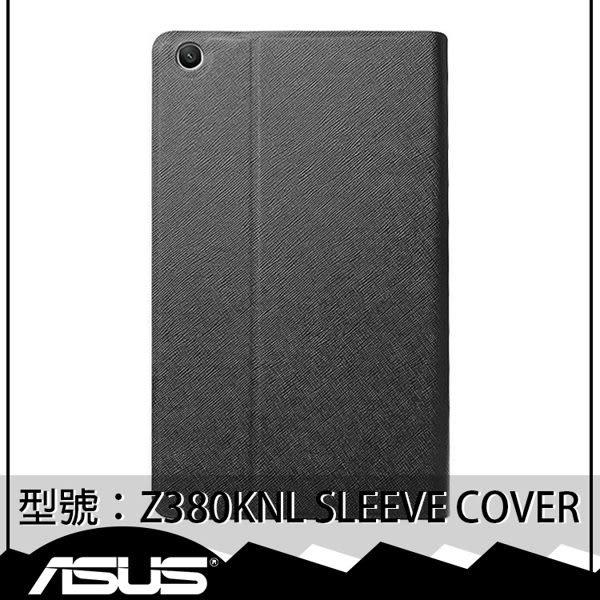 【免運】黑色【原廠盒裝公司貨】華碩 【ZenPad 8.0 平板 原廠皮套】Z380KNL Zen Sleeve COVER(可立式)