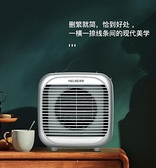 空調扇USB小型迷你桌面製冷電風扇宿舍臥室靜音加水冷氣風機 快速出貨
