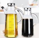 油瓶/油壺-歐樂多玻璃油壺家用高硼硅醬油瓶醋壺小號調料瓶防漏油罐廚房油瓶 東川崎町