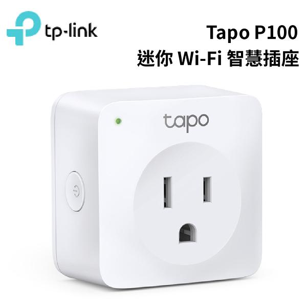 TP-Link Tapo P100 迷你型 WIFI無線網路雲智慧插座