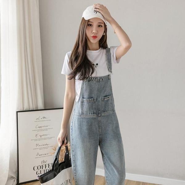 限時特價 網紅背帶褲女秋季新款韓版學生寬松顯瘦百搭小個子闊腿牛仔褲