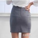 春夏職業工裝裙短裙 簡約一步裙 修身西裝裙女ol半身裙包裙正裝裙 【雙十二免運】