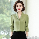 雪紡襯衫女長袖襯衣設計感小眾上衣時尚新款洋氣小衫寸 可然精品