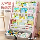 兒童寶寶玩具書架幼兒家用落地整理繪本架子多層大置物收納櫃嬰兒 NMS創意新品