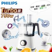 【11月主打品】【飛利浦 PHILIPS】 新一代750W Turbo版廚神料理機 HR7762