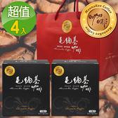 【毛納基】掛耳濾泡式單品咖啡(10包/盒)(共4盒贈2入禮袋)