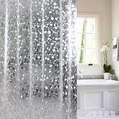 浴簾衛生間浴室防水套裝免打孔加厚防霉浴室淋浴簾掛簾隔斷簾 KB7581 【歐爸生活館】