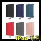 【萌萌噠】Apple iPad Pro 12.9吋 (2021) 5G版 卡斯特紋 三折支架保護套 類皮紋側翻皮套 平板套