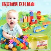 兒童大顆粒積木玩具塑膠拼拼插男孩子女孩益智寶寶1-2-3-6周歲4 YXS 瑪麗蓮安