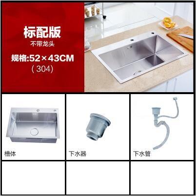 304不銹鋼廚房手工水槽單槽4MM加厚大單槽套餐