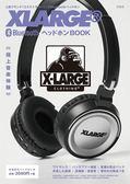 XLARGE®時尚單品:藍牙頭戴式耳機