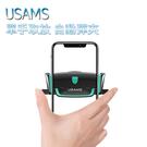 USAMS 機械手出風口車架 自動鎖手機支架 手機座 車用支架 360度旋轉