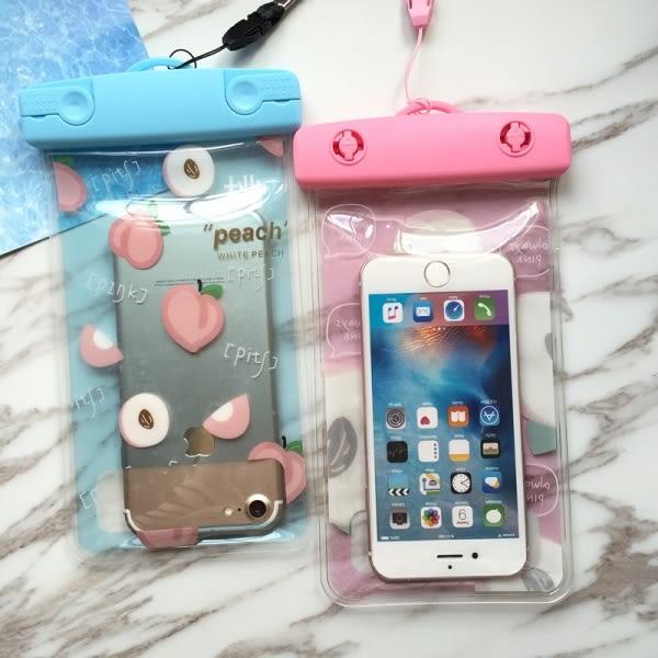 【SZ15】水蜜桃手機防水袋6吋潛水iPhone X oppo通用蘋果6plus sony手機 溫泉 手機保護套 htc 530 i8 plus