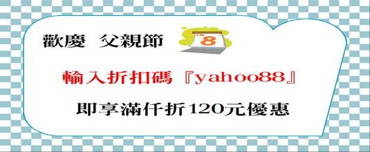 jane66-hotbillboard-5824xf4x0535x0220_m.jpg