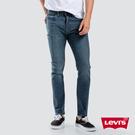 Levis 男款 510 緊身窄管牛仔褲 / 四向彈性延展 / 復古刷白