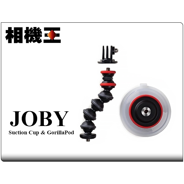 Joby Suction Cup & GorillaPod〔JB38〕強力吸盤金剛爪臂