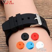 錶帶 硅膠橡膠手錶帶黑色 適配天梭精工卡西歐天美時 18 20 22mm男女 3C優購