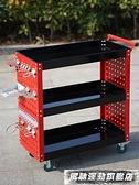 工具車 汽修工具車移動三層小推車多功能修車維修架子柜工作台五金零件箱 風馳