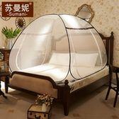 嬰兒床蚊帳 蒙古包蚊帳免安裝1.5m床1.8米家用拉錬有底雙門單人1.2M學生宿舍igo 傾城小鋪