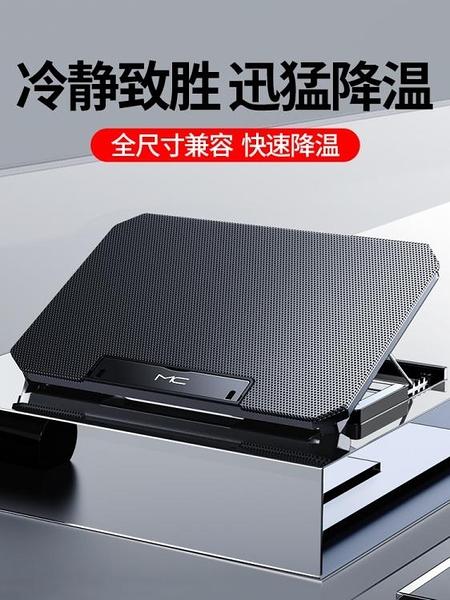筆記本散熱器 15.6寸散熱墊適用戴爾聯想拯救者【618優惠】