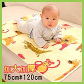 加大三層加厚嬰兒防水尿墊 防水隔尿墊 75cm*120cm