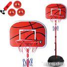 籃球架 成人 家用 訓練 兒童家用兒童藍球投藍框籃球架男孩學生 DF 科技藝術館