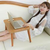 電腦桌電腦桌做床上用筆記本桌簡約現代可摺疊宿舍懶人桌子學習小書桌 igo