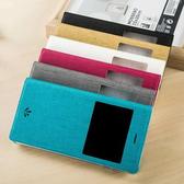 ViLi DMX iPhone 7/8 Plus 簡約時尚側翻手機保護皮套 隱藏磁扣支架 插卡視窗手機套 內TPU軟殼全包防摔