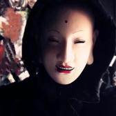 面具 萬圣節恐怖抖音快手主播面具唐僧班諾鬼王蘭陵王面具日本和風天狗