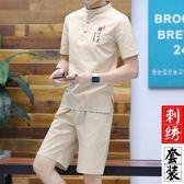 棉麻套裝男夏季中國風佛系禪意衣服亞麻料短袖T恤短褲兩件套 QQ1137『愛尚生活館』