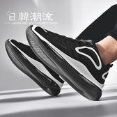 春季新款男士全黑色運動鞋男韓版潮流厚底增高透氣純黑大碼男鞋子
