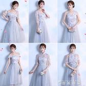 伴娘服女新款秋季灰色中長款姐妹團伴娘禮服裙顯瘦婚禮閨蜜裝 igo 薔薇時尚