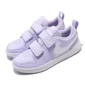 Nike 休閒鞋 Pico 5 PSV 紫 白 童鞋 中童鞋 魔鬼氈 【PUMP306】 AR4161-500