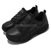 Skechers 慢跑鞋 Go Run Consistent Broad Spectrum 女鞋 全黑 工作鞋 運動鞋【ACS】 128274-BBK