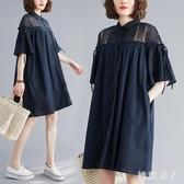大碼短袖洋裝夏季胖妹妹洋氣鏤空蕾絲拼接棉麻短袖襯衫裙中長款 LF6614【極致男人】
