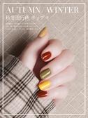 指甲油 牛油果綠色指甲油膠女光療持久網紅款美甲流行色小紅書年新品【降價兩天】