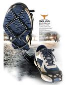 戶外彈簧鞋套都市簡易防滑冰爪登山鞋釘雪地防滑腳套雪爪 優家小鋪