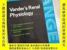 二手書博民逛書店Vander's罕見Renal Physiogy (英文)Y16149