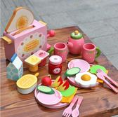 兒童生日禮物獎勵禮物過家家玩具和風蛋糕下午茶套裝  百搭潮品